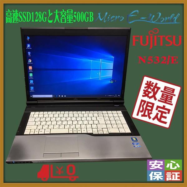 高速SSD128GBと大容量HDD500GB 送料無料 中古 Win...