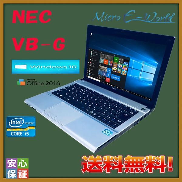 送料無料 中古ノートパソコン モバイル Windows 1...
