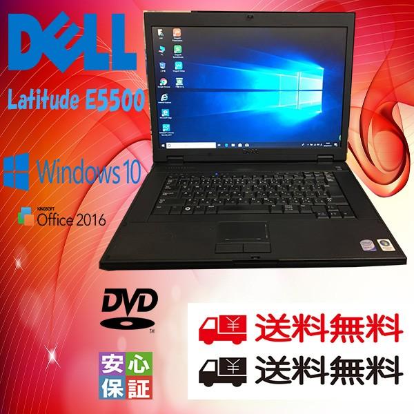 中古パソコン Windows 10 15.4型 Dell Latitude E...