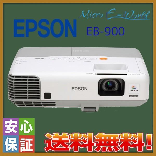 EPSON EB-900 液晶プロジェクター 三原色液晶シ...