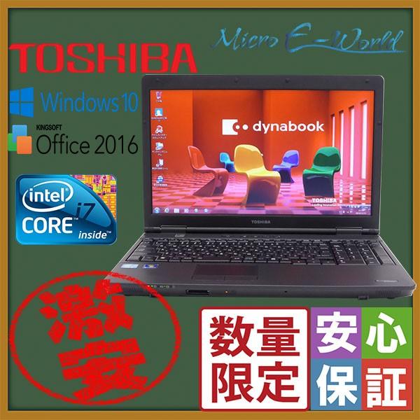 中古A4ノートパソコン 15.6型HD Windows 10 東芝 ...