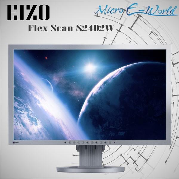 ナナオ製 EIZO FlexScan S2402W 24.1型カラー液晶...