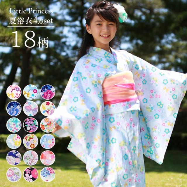 子供 浴衣 浴衣4点セット 選べる18柄 夏祭り 花火...