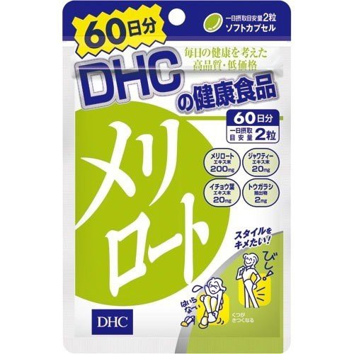 DHC メリロート 60日分 (120粒) ディーエイチ...
