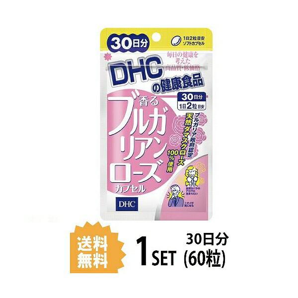 DHC 香るブルガリアンローズカプセル 30日分 (6...