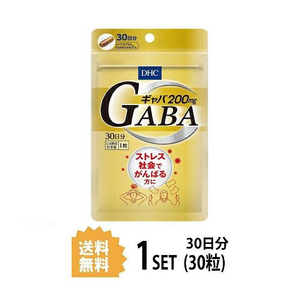 DHC ギャバ(GABA) 30日分 (30粒) ディーエイ...