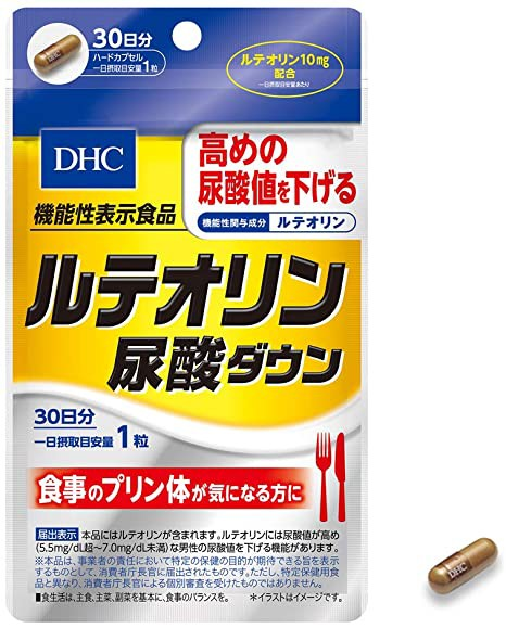 DHC ルテオリン 尿酸ダウン 30日分 30粒 【機能...