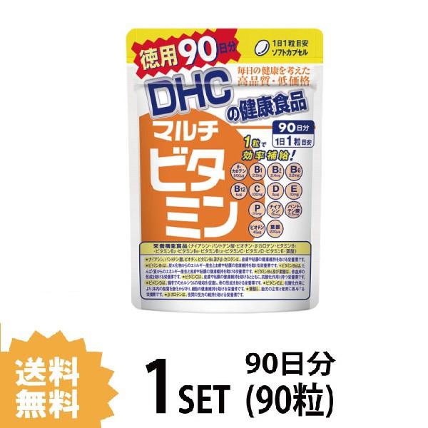 DHC マルチビタミン 徳用90日分 (90粒) ディ...