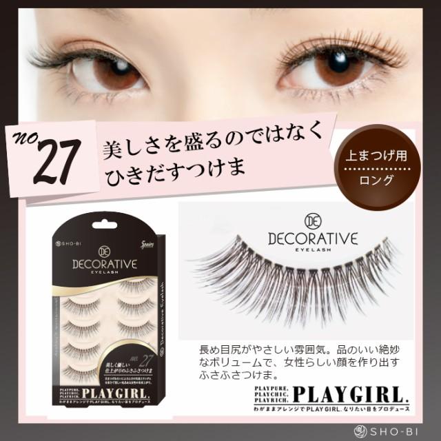 【送料無料】PLAY GIRL( プレイガール )No.27 ...
