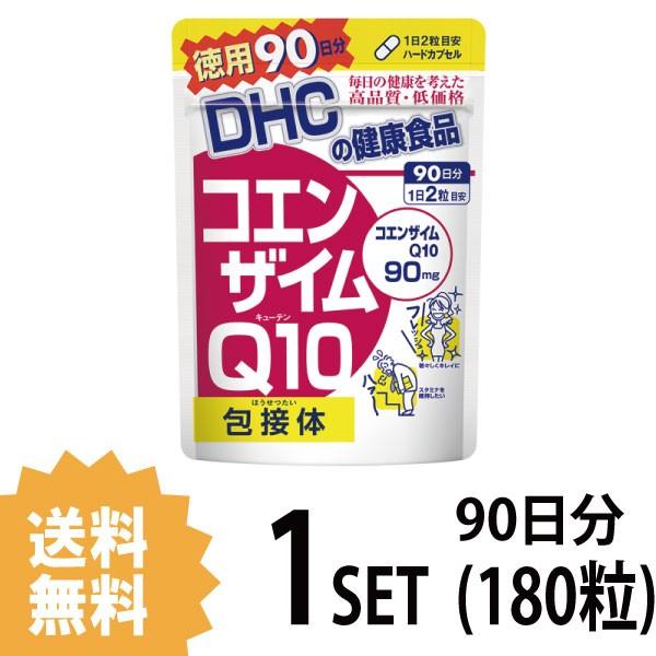 【送料無料】  DHC  コエンザイムQ10 包接体 90...