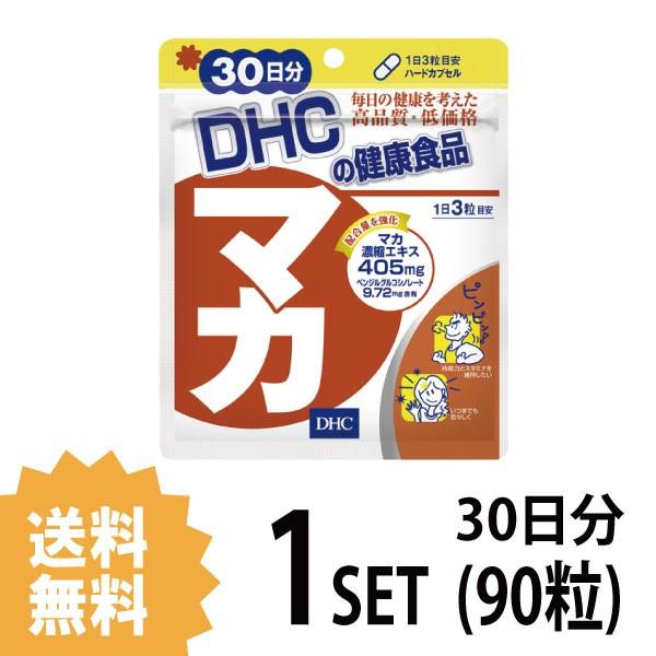 【送料無料】  DHC  マカ 30日分 (90粒) ディ...