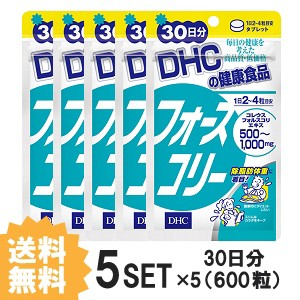 【送料無料】 【5パック】 DHC フォースコリー 30...