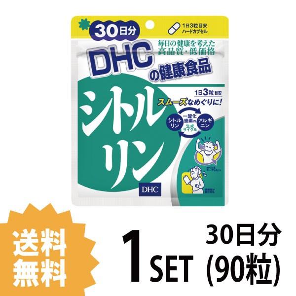 【送料無料】  DHC シトルリン 30日分 (90粒) ...