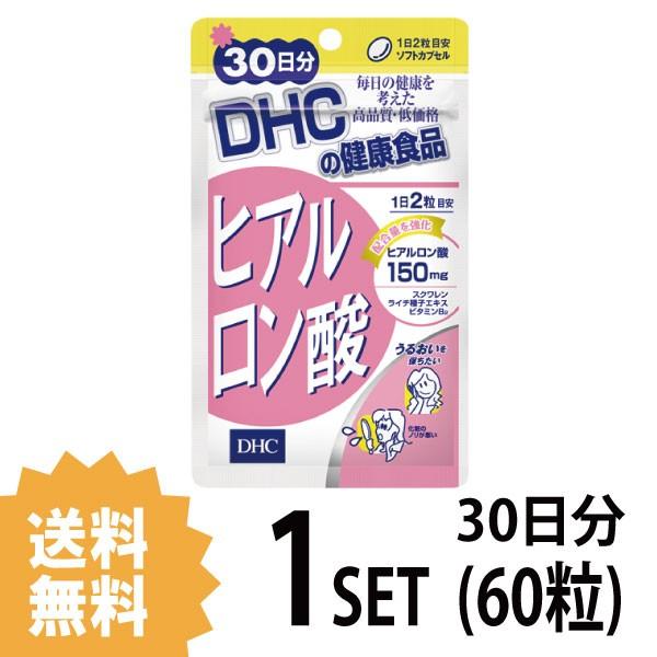 【送料無料】  DHC  ヒアルロン酸 30日分 (60粒...