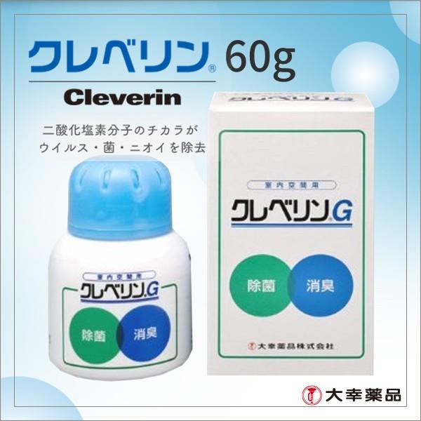 【送料無料】大幸薬品 業務用 クレベリンG 60g  ...