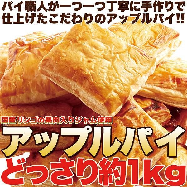 【送料無料】 パイ職人のこだわりが詰まった!!【...