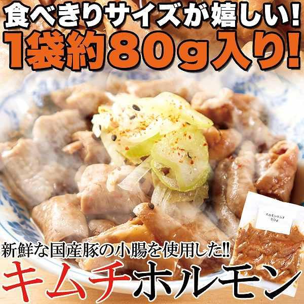 【送料無料】 レンチンOK!!食べきりサイズが嬉し...
