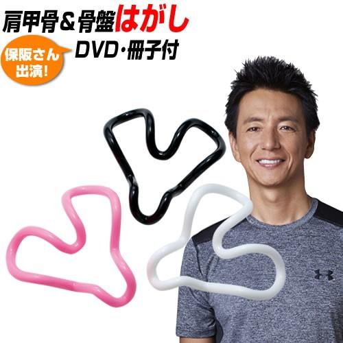 保阪尚希 ストレッチハーツ 解説DVD・冊子付 スト...