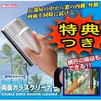 最大15倍 3特典【送料無料+お米+ポイント】 両...