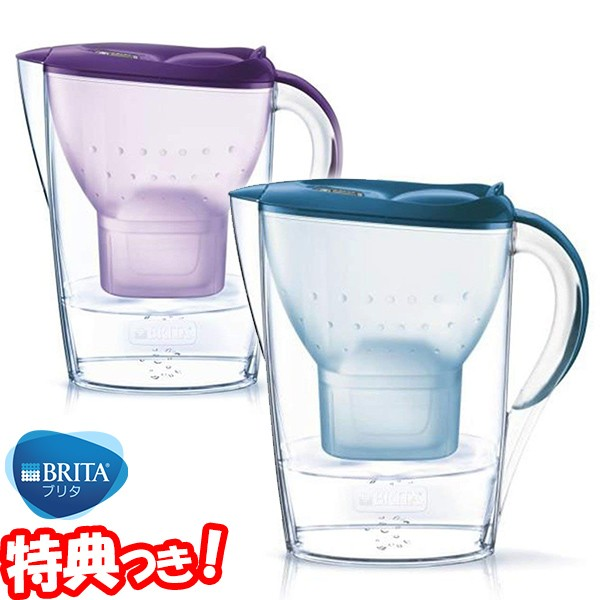 BRITA ブリタ マレーラ COOL 1.4L 浄水ポット ポット型浄水器 浄水機 ポット浄水器 浄水機 冷蔵庫に入るスリムデザイン 日本正規品