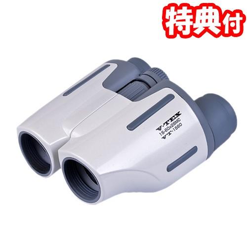 選ぶ景品 取扱い専門店 双眼鏡 V-TEX 15-60X28MC ...