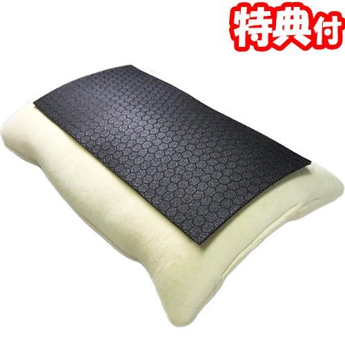 セロトニン安眠シート 枕の上に敷くだけ 睡眠サポ...