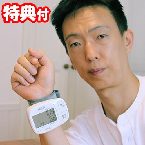 日本精密測器 手首式デジタル血圧計 WS-10C NISSE...