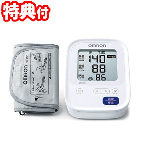 omron オムロン 上腕式血圧計 HCR-7006 デジタル...