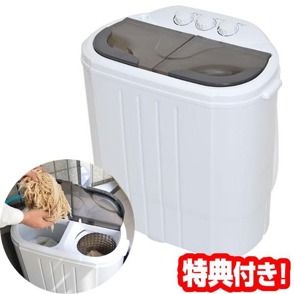 小型二槽式洗濯機 別洗いしま専科2 RCWASHR4 2槽...