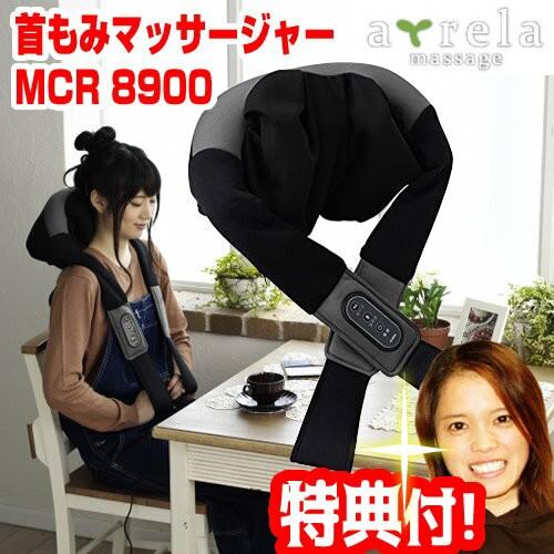 アルインコ 首もみマッサージャー MCR8900 K ALIN...