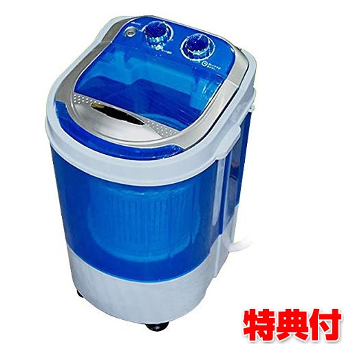 コンパクト洗濯機 小型ポータブル洗濯機 MWM1000 ...