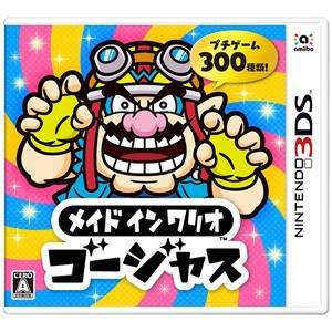 【送料無料(ネコポス)・即日出荷】3DS メイド イ...