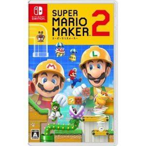 【送料無料(ネコポス)・即日出荷】Nintendo Switch スーパーマリオメーカー 2 050089【ネコポス可】