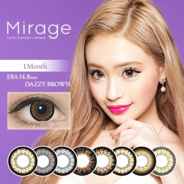 [メール便送料無料]Mirage 14.8/度あり/1ヶ月1箱1...
