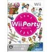 【送料無料】【中古】Wii パーティー ソフト