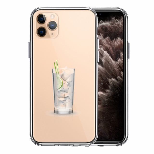 iPhone11 iPhone11pro iPhone11pro Max ハイブリ...