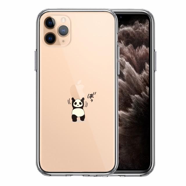 iPhone11 iPhone11pro iPhone11pro Max ハイブリ...