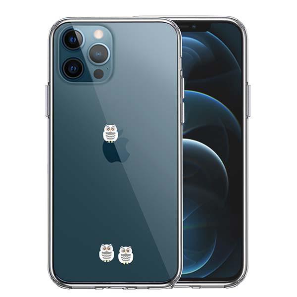 iPhone12/12pro iPhone12mini iPhone12pro Max ハ...