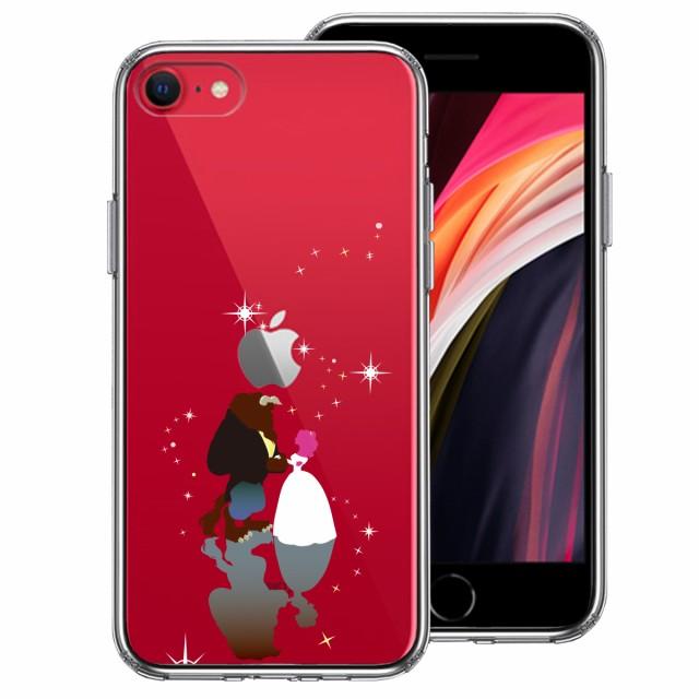 iPhoneSE(第2世代) iPhone8 8Plus iPhone7 7Plus ...