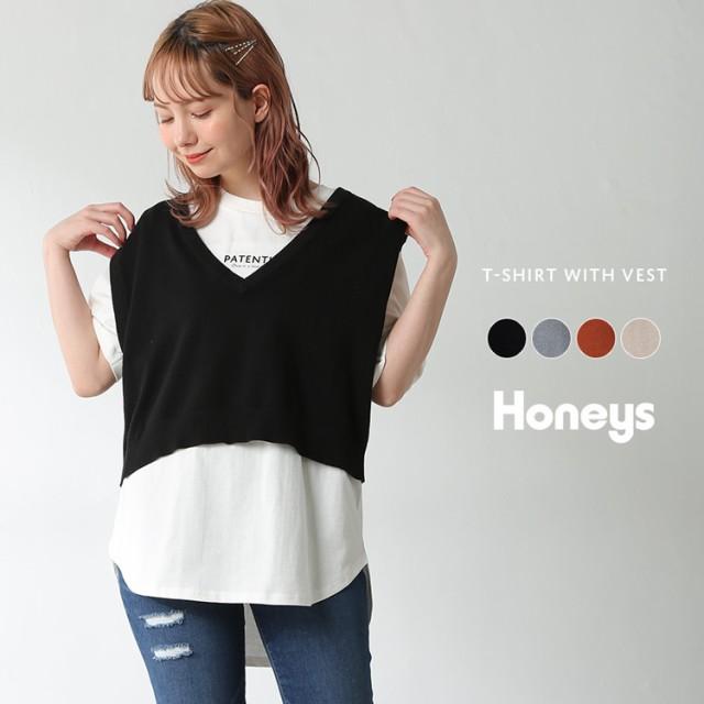 トップス セット Tシャツ ベスト ニットベスト ロゴ おしゃれ レディース 夏 秋新作 SALE Honeys ハニーズ Tシャツ付ベスト