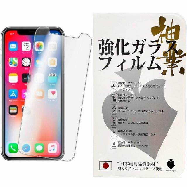 iPhone XSMax Xs X 8 8Plus 7 7Plus 6s 6 6s Plus...