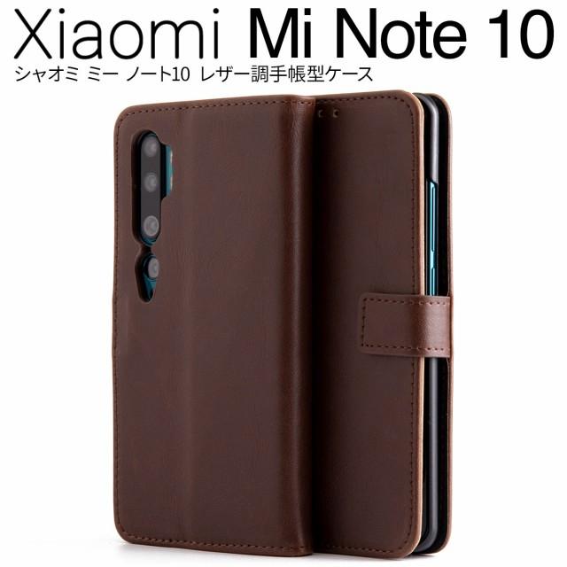 Xiaomi Mi Note10 ケース アンティーク ビンテー...