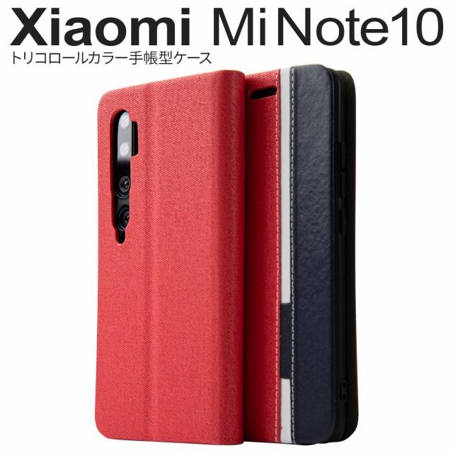 Xiaomi Mi Note10 ケース トリコロール ストライ...
