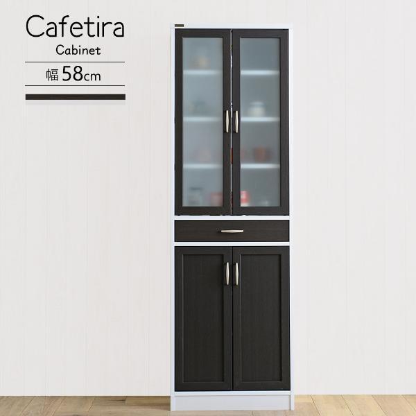 食器棚 モダン カフェ キッチン収納 リビング収納...