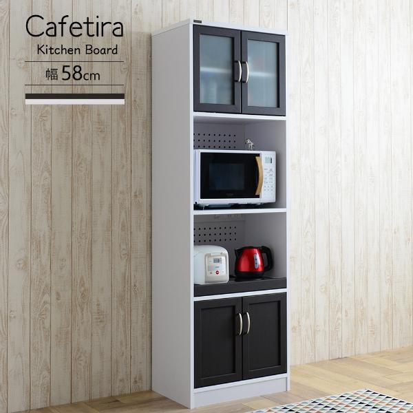 食器棚 レンジ台 キッチン収納 リビング収納 モダ...