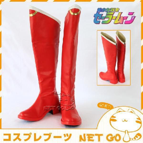 【高級コスプレブーツ 靴】【コスプレブーツ 月...
