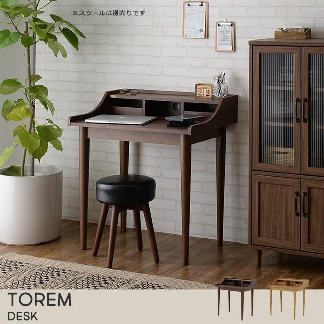 TOREM(トレム) デスク(80cm幅) 送料無料(一...