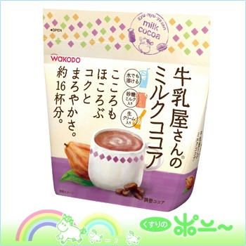 牛乳屋さんのミルクココア 250g【和光堂】【49872...