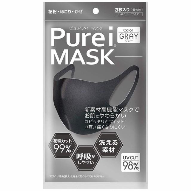 Purei MASK ピュアアイマスク 3枚入 グレー 個包...