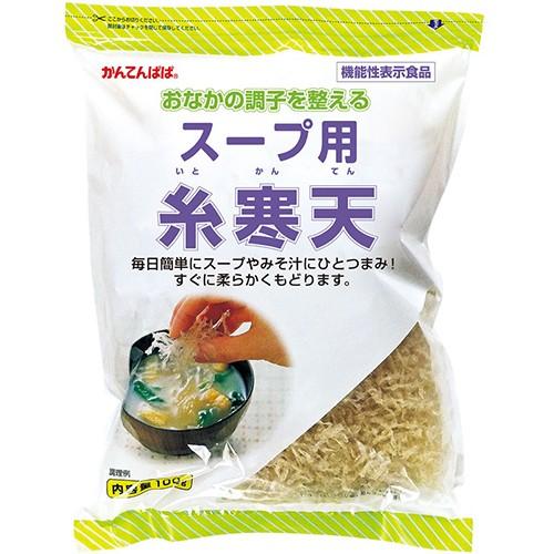 かんてんぱぱ スープ用糸寒天 100g【伊那食品】